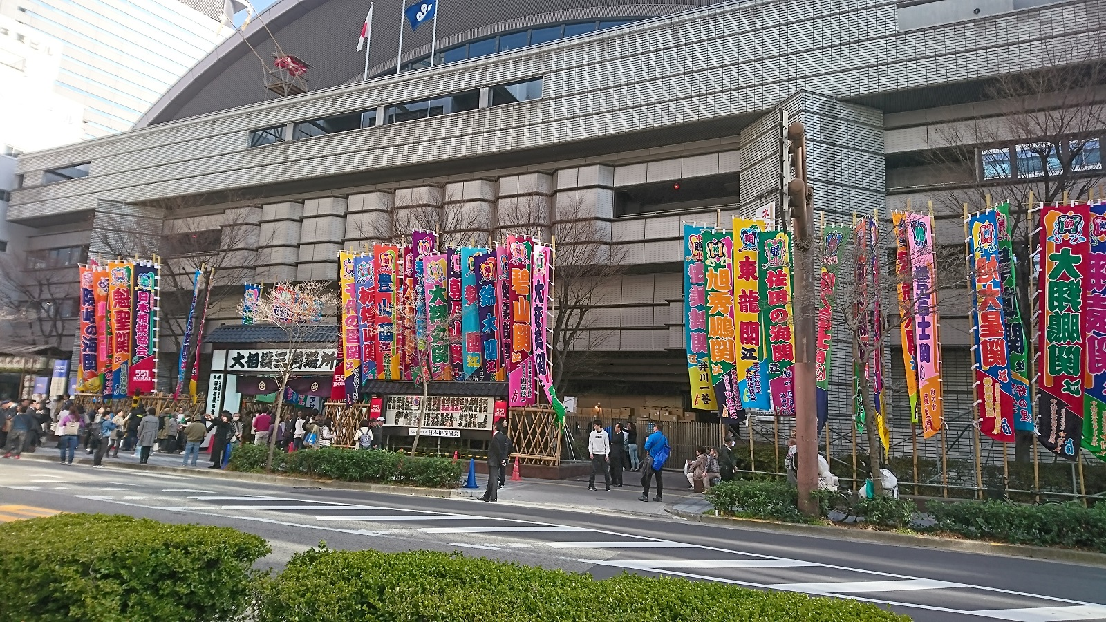 エディオンアリーナ大阪:大相撲三月場所