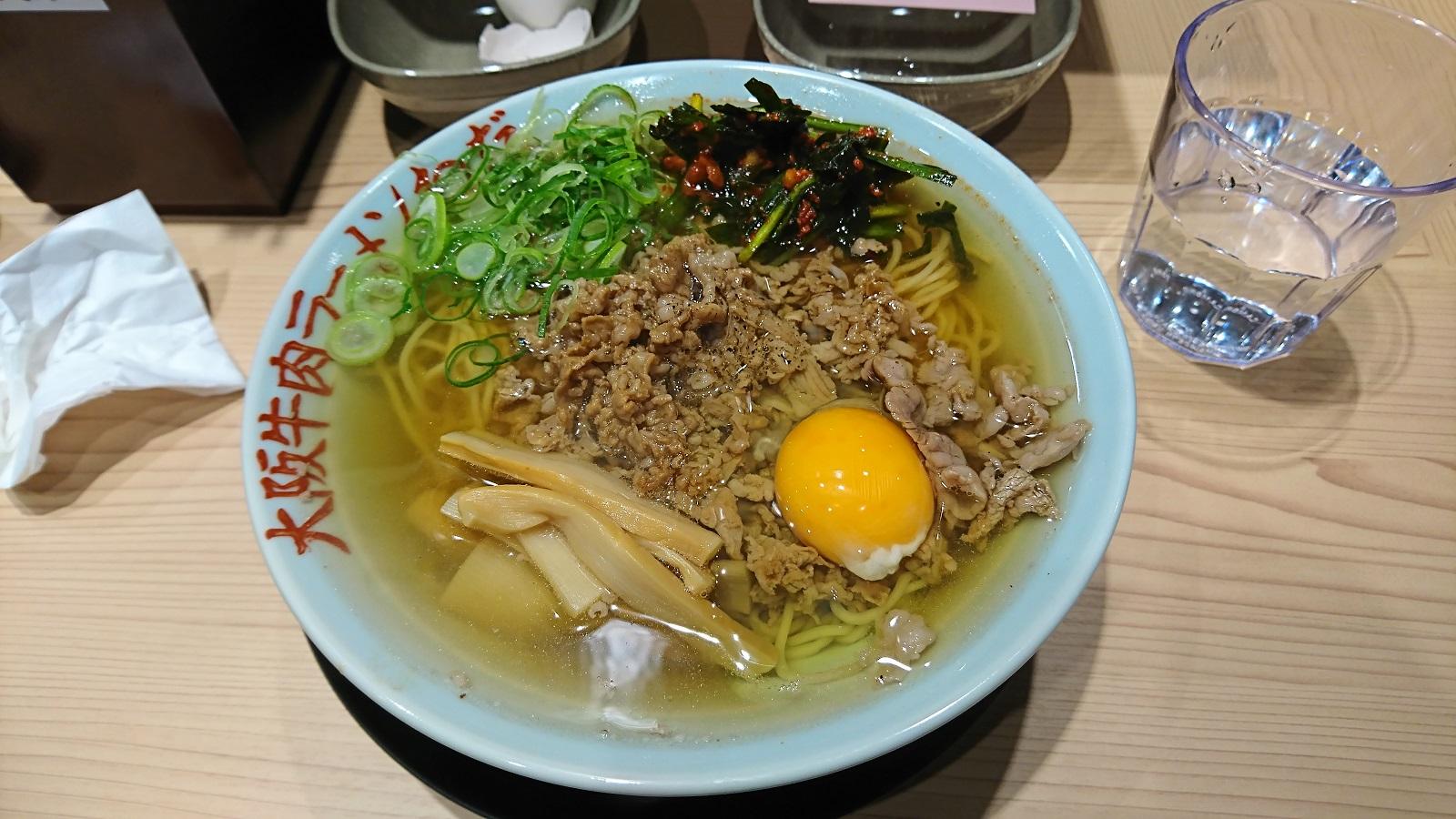 大阪牛肉ラーメンわだ:肉盛り辛味塩ラーメン