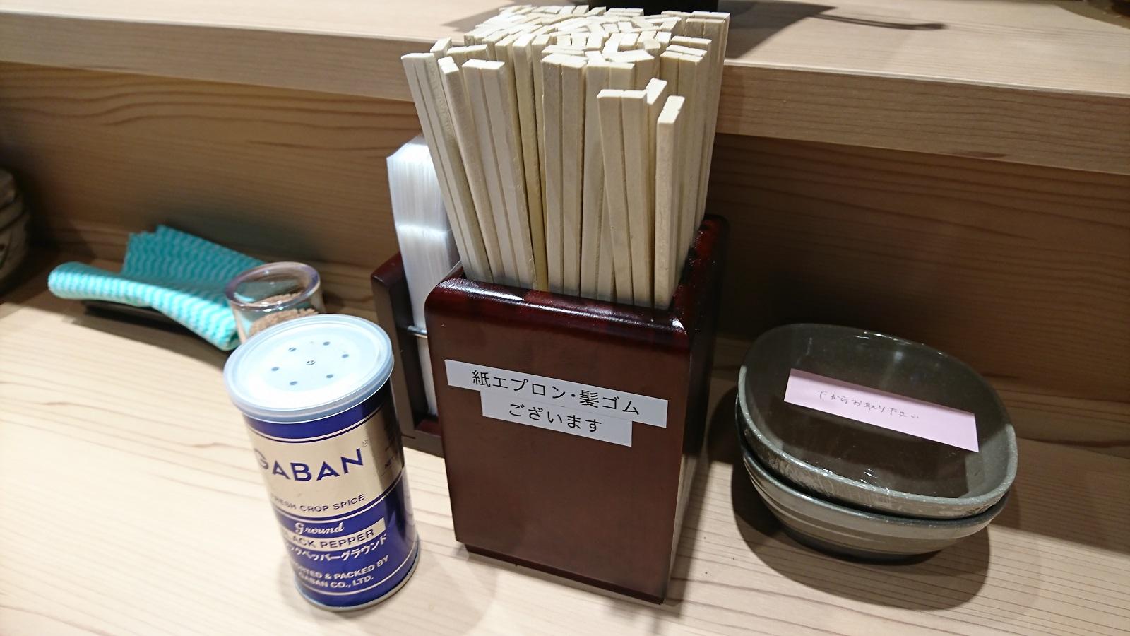 大阪牛肉ラーメンわだ:カウンター