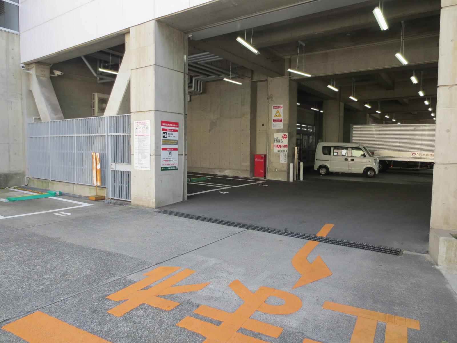 浪速郵便局:駐車場