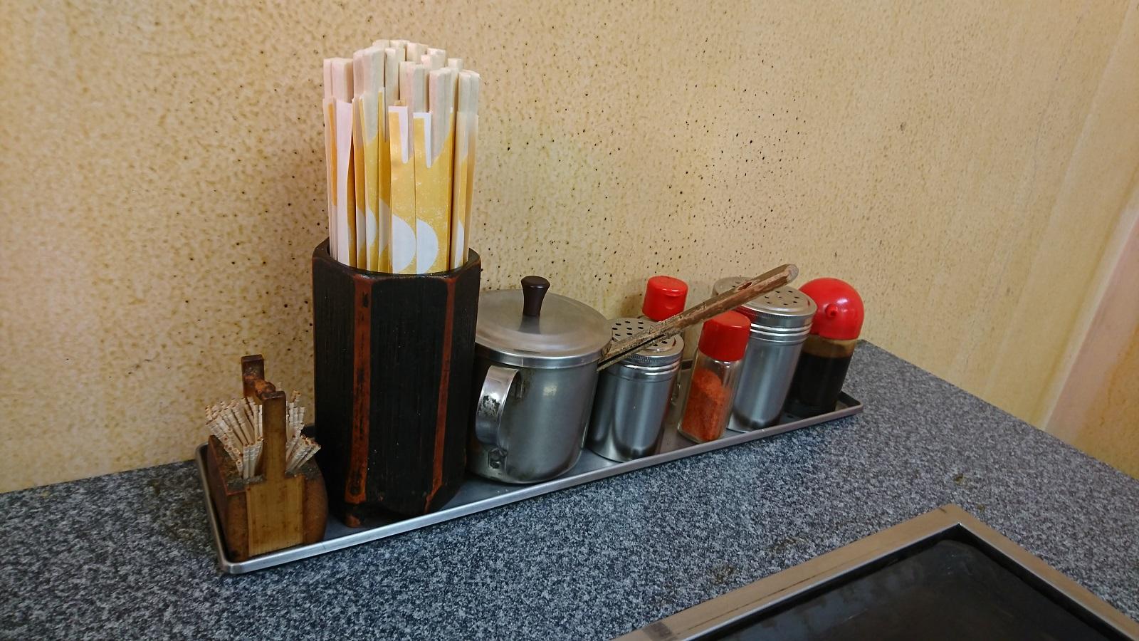 お好み焼きヒロ:調味料
