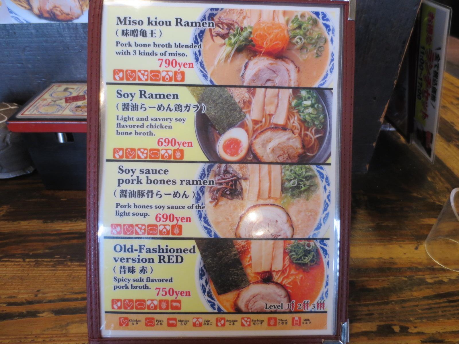 亀王恵美須町店:メニュー6