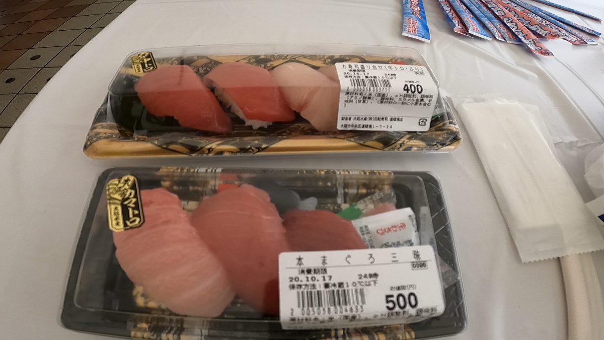 道頓堀リバーフェスティバル:お寿司3